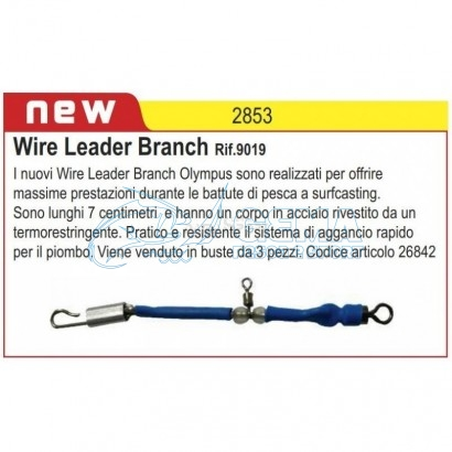 OLYMPUS MINI TRAVI WIRE LEADER BRANCH